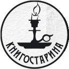Книгостарина - авторский блог об антикварных книгах
