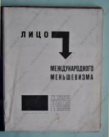 _DSC_0815+лого