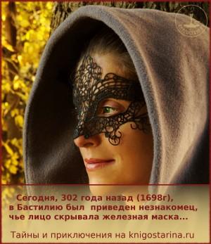 maska-1080